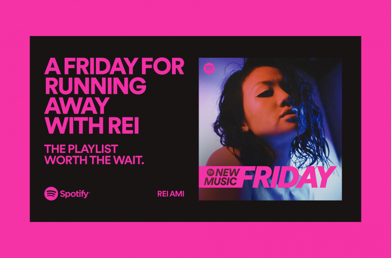 How to get on new music friday playlist